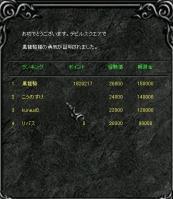 Screen(12_04-18_20)-0000q.jpg