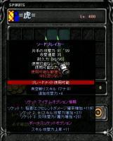 Screen(12_04-21_21)-0002.jpg