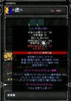 Screen(12_04-21_21)-0003.jpg