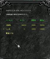 Screen(12_05-06_20)-0000.jpg