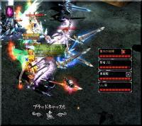 Screen(12_05-06_28)-0001.jpg