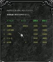 Screen(12_06-16_20)-0000.jpg