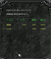 Screen(12_07-06_21)-0000.jpg