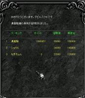 Screen(12_07-08_20)-0001.jpg