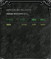 Screen(12_07-10_20)-0002.jpg