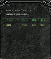 Screen(12_08-12_20)-0005.jpg