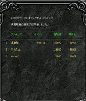 Screen(12_09-06_20)-0000.jpg