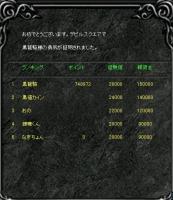 Screen(12_09-10_20)-0000.jpg