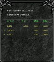 Screen(12_10-08_21)-1111.jpg