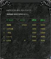 Screen(12_10-14_21)-0000.jpg