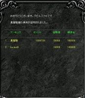 Screen(12_11-06_21)-0000.jpg