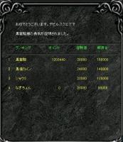 Screen(12_11-08_21)-0000.jpg