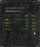 Screen(12_11-12_20)-0002.jpg
