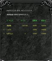 Screen(12_12-08_21)-0000.jpg