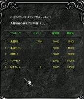 Screen(12_12-12_20)-0001.jpg