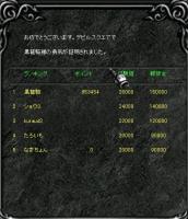 Screen(12_12-20_21)-0000.jpg