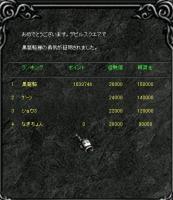 Screen(12_13-10_20)-0000.jpg