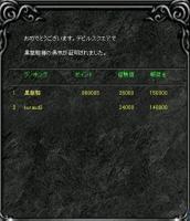 Screen(12_14-06_20)-0000.jpg