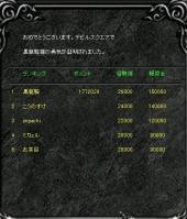 Screen(12_14-12_20)-0000q.jpg