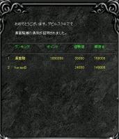 Screen(12_15-06_21)-0000.jpg