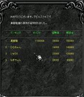 Screen(12_15-08_21)-0001.jpg