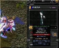 Screen(12_16-03_14)-0000.jpg