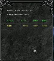 Screen(12_16-06_21)-0003.jpg