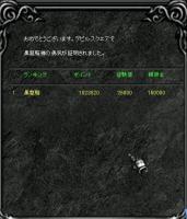 Screen(12_16-10_21)-0005.jpg
