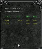 Screen(12_17-06_21)-0000.jpg