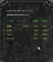 Screen(12_17-12_20)-0001q.jpg