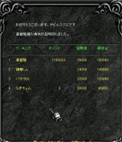 Screen(12_17-12_20)-0017.jpg