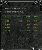 Screen(12_18-10_20)-0000.jpg