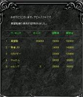 Screen(12_18-12_20)-0001.jpg