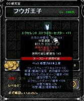 Screen(12_19-07_34)-0000q.jpg