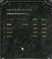Screen(12_19-08_21)-0001q.jpg