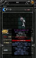 Screen(12_19-10_58)-0004.jpg