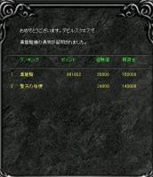 Screen(12_20-04_21)-0000.jpg