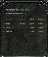 Screen(12_20-06_21)-0001.jpg