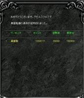 Screen(12_21-04_21)-0000.jpg