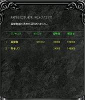 Screen(12_21-06_20)-0001.jpg