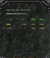 Screen(12_21-12_20)-1111.jpg