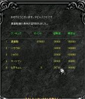 Screen(12_22-08_20)-0003.jpg
