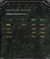 Screen(12_22-12_21)-1111.jpg