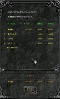 Screen(12_24-08_21)-0001.jpg