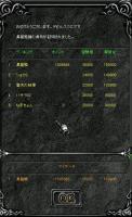 Screen(12_25-08_20)-0001.jpg