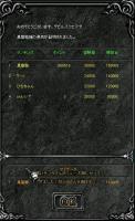 Screen(12_26-12_20)-0002.jpg