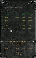Screen(12_27-10_20)-0001.jpg