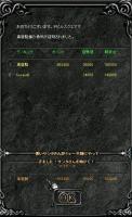 Screen(12_28-06_20)-0000.jpg