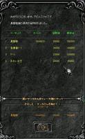 Screen(12_29-10_20)-0002.jpg