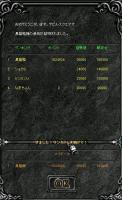 Screen(12_30-08_20)-0001.jpg